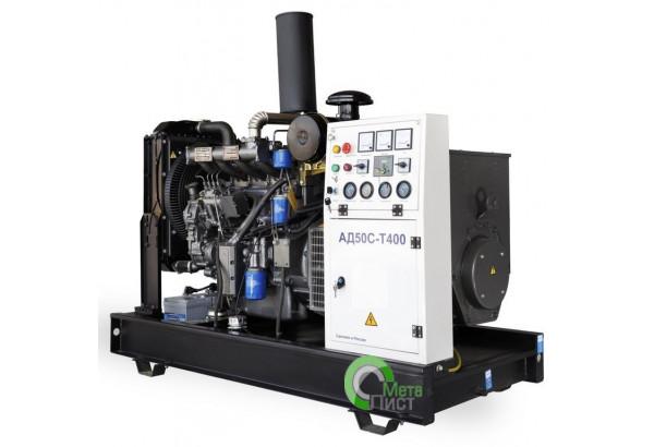 Дизельный генератор 60  кВт, АД-60 Стандарт 1-я степень автоматизации (Weifang)