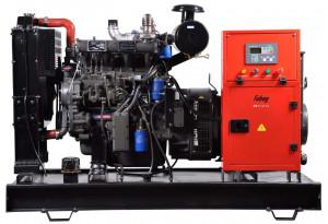 Дизельный генератор Fubag DS 55 DA ES