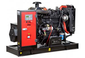 Дизельный генератор Fubag DSI 68 DA ES