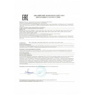 Декларация на серию АД